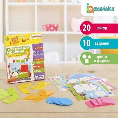 Товары для детей!!! — Развивающие и обучающие игрушки-2. — Детям и подросткам