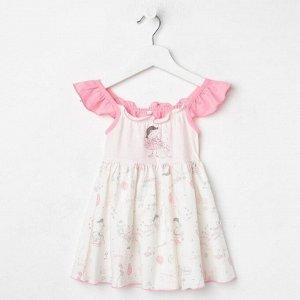 Сарафан «Фея» для девочки, цвет белый/розовый