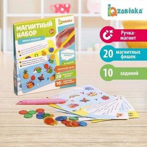 Магнитный набор «Умные задания», буквы, цифры, цвета