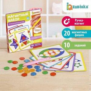 Магнитный набор «Геометрические фигуры», учим формы, цвета, по методике Монтессори