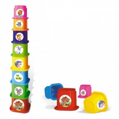 All❤ASIA.Для красоты и здоровья * Для дома * Для детей — Пирамидки — Игрушки и игры