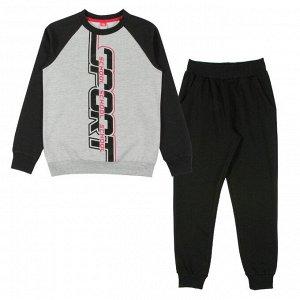 Костюм для мальчика 9855 (Куртка, Брюки) серый
