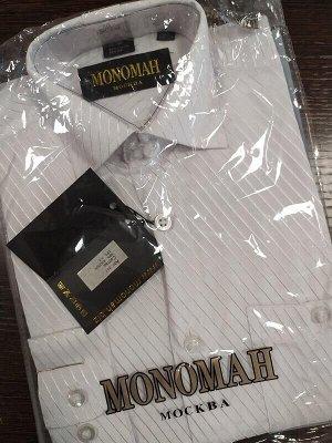 Рубашка Рубашка белая в полоску, длинный рукав.  Хлопок 90%, ПЭ 10%