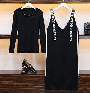Лонгслив+платье