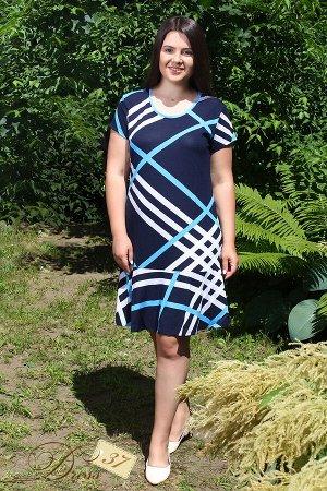 Платье «Мгновение» синее