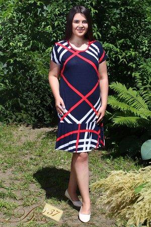 Платье «Мгновение» красное