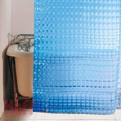 128 Огромный выбор товаров для дома! Батарейки, полки, плечи — 3D шторки в ванную! Укрась интерьер! — Шторы