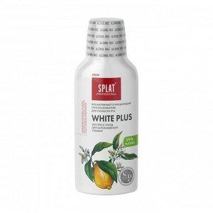 Ополаскиватель антибактериальный для полости рта white plus / отбеливание плюс, splat (сплат),275мл