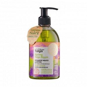 Жидкое мыло для рук ультра увлажнение 300мл, doctor taiga