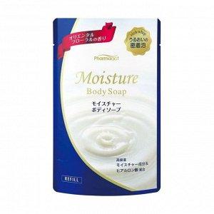 Жидкое мыло для тела, увлажняющее с восточным цветочным ароматом, pharmaact, kumano cosmetics, 400мл