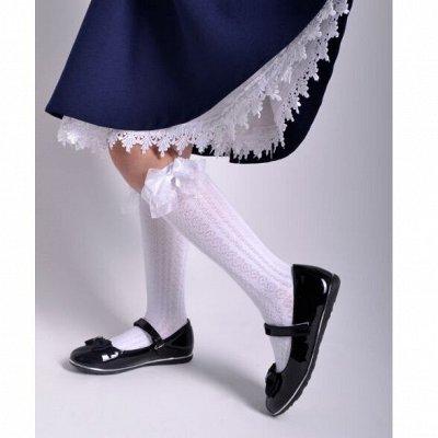 ◇Акция на домашний текстиль◇Носки◇Колготки◇Полотенца◇КПБ◇ — Банты, гольфы и колготки — Обувь для девочек