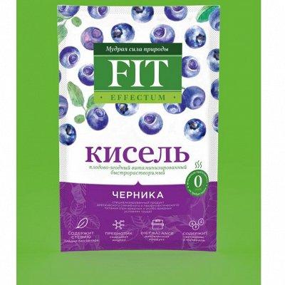 ФитПарад® - Больше удовольствия - меньше калорий! NEW — Кисели овсяные — Диетические продукты
