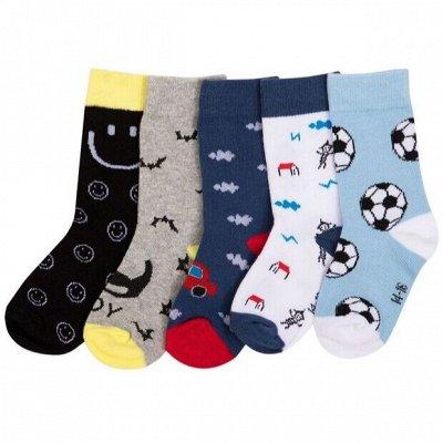 Отличные носки! Колготки! В школу, в сад! Нижнее белье! — Носки детские — Белье