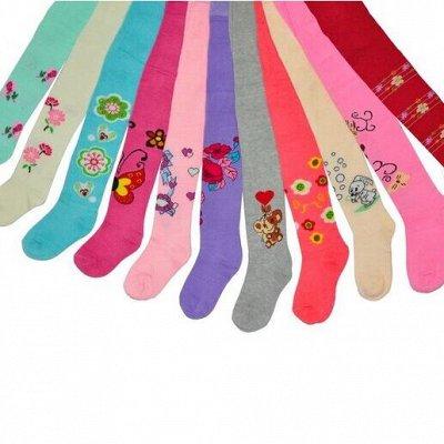Отличные носки! Колготки! В школу, в сад! Нижнее белье! — Колготки и лосины детские — Колготки