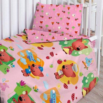 Сонное царство. Покрывала, комплекты белья, полотенца! — Детские комплекты, бортики в кроватку — Детская