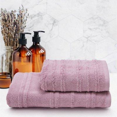 Сонное царство. Покрывала, комплекты белья, полотенца! — Махровые полотенца и простыни — Ванная