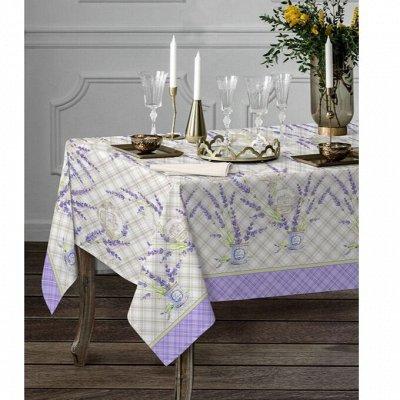 Сонное царство. Покрывала, комплекты белья, полотенца! — Текстиль для кухни — Текстиль
