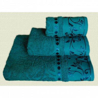 Наборы полотенец - от 180 руб.! Пледы, простыни — Комплекты полотенец из 3-х штук для ванны - РЕКОМЕНДУЮ! — Полотенца
