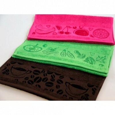 Наборы полотенец - от 180 руб.! Пледы, простыни — Кухонные полотенца  — Текстиль