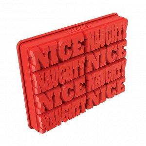Форма для льда Naughty or nice, красная 4780072