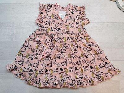 Детская одежда ТМ Мой малыш - 14!!!    — Для девочек — Одежда