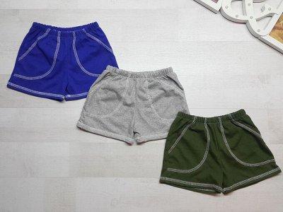 Детская одежда ТМ Мой малыш - 14!!!    — Для мальчиков — Для мальчиков