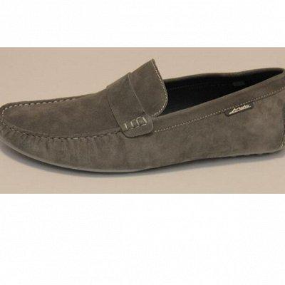 Мега-пристрой! Блокаторы вируса, верхн. одежда , чай!!! — Обувь - большие размеры от 45 и далее!!! — Для женщин