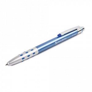 """Ручка шариковая автоматическая BRAUBERG """"Smart Metallic"""", СИНЯЯ, корпус металлик, узел 0,7 мм, линия письма 0,35 мм, 140665"""
