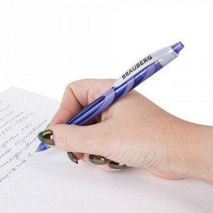 """Ручка шариковая автоматическая BRAUBERG """"Tigra"""", СИНЯЯ, корпус ассорти, узел 0,7 мм, линия письма 0,35 мм, 141173"""