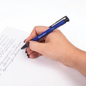 """Ручка шариковая автоматическая с грипом BRAUBERG """"Explorer"""", СИНЯЯ, корпус синий, узел 0,7 мм, линия письма 0,35 мм, 140581"""