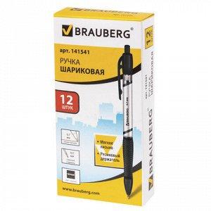 """Ручка шариковая автоматическая с грипом BRAUBERG """"Leader"""", СИНЯЯ, корпус с печатью, узел 0,7 мм, линия письма 0,35 мм, 141540"""