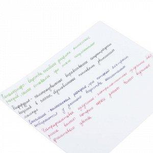 """Ручки шариковые BRAUBERG НАБОР 4 шт., АССОРТИ, """"X-333"""", прозрачные, узел 0,7 мм, линия письма 0,35 мм, 142836"""