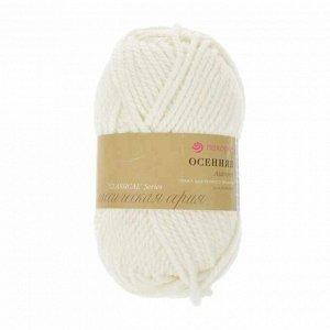 Осенняя цвет №01 Белый