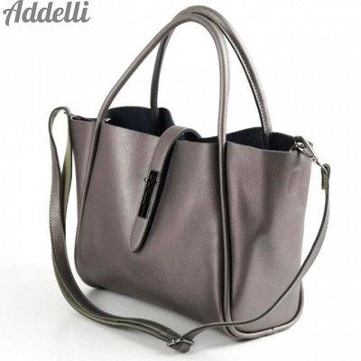 Стильные сумки и рюкзаки! ADDELLI 🌷
