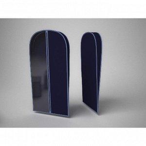 Чехол для хранения шубы «Классик синий», 60х160х10 см 4776339