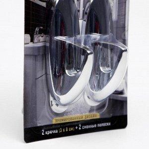Универсальные самоклеящиеся крючки Aviora с системой бесследного удаления 3*8 см,2 шт