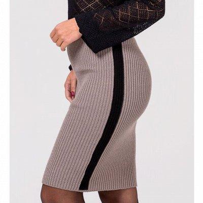 PALVIRA / GUASH / LERRY-вязанная красота.Новинки осени 2021  — Вязаные брюки и юбки GUASH — Одежда