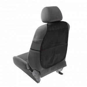 Органайзер-защита на переднее сиденье, 62 х 47 см