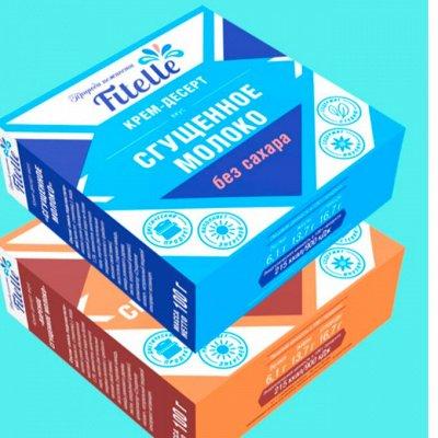 ФитПарад® - Больше удовольствия - меньше калорий! NEW — Джемы, варенье, сгущенка и варёнка — Диетические продукты