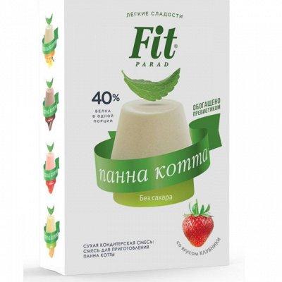 ФитПарад® - Больше удовольствия - меньше калорий! NEW — Смесь для приготовления панна котты — Диетические продукты
