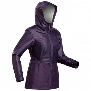 Куртка теплая водонепроницаемая