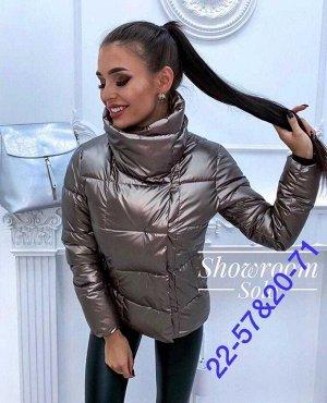 Куртка женская. Размер M-L-XL-XXL (42-44-46-48).