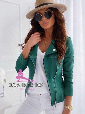 Куртка-пиджак женский ткань спандекс