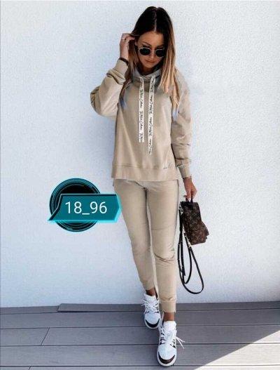 Гипермаркет товаров: одежда, товары для дома и много другое! — Мода 2020! Женские костюмы — Костюмы с брюками