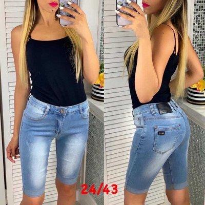 ❤️Хиты продаж! Модный гардероб по привлекательным ценам!❤️ — Женские шорты, велосипедки — Шорты