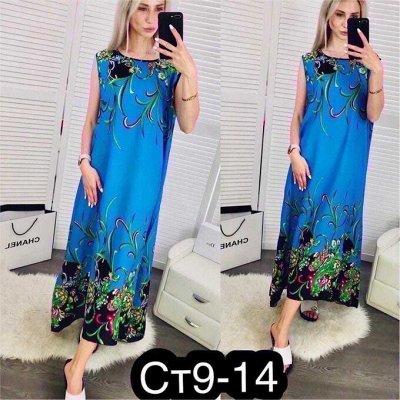 ❤️Хиты продаж! Модный гардероб по привлекательным ценам!❤️ — Домашняя одежда и пижамы — Сорочки и пижамы