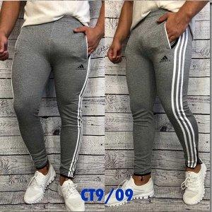 Мужские спортивные штаны. Ткань Плотный Эластан