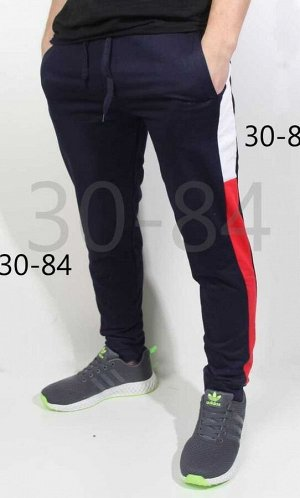 Мужские спортивные штаны. ткань трикотаж