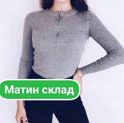 ❤️Хиты продаж! Модный гардероб по привлекательным ценам!❤️ — Осень. Свитера и кофты — Кофты