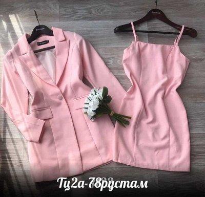❤️Хиты продаж! Модный гардероб по привлекательным ценам!❤️ — Стильно! Костюмы до 60 размера — Костюмы с платьями